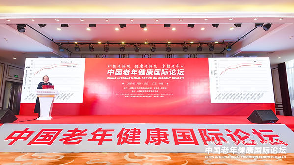 Allison-Zhuhai international forum for e