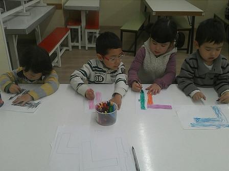 2013.9.3 한글학교 유치반 수업