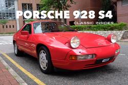 Porsche 928 S4 | $680K HKD