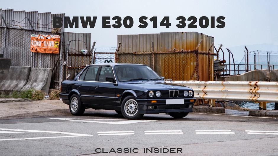 BMW S14 E30 320is 5 Speed Manual | $380K HKD