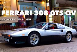 Ferrari 308 GTS QuattroValvole | #SOLD