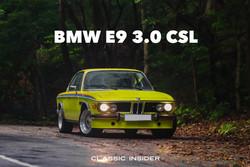 1973 BMW E9 3.0 CSL   $1.88M HKD