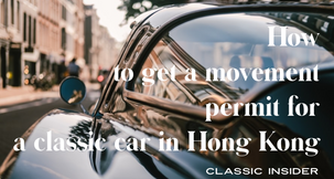 How to get a movement permit for a classic car in Hong Kong