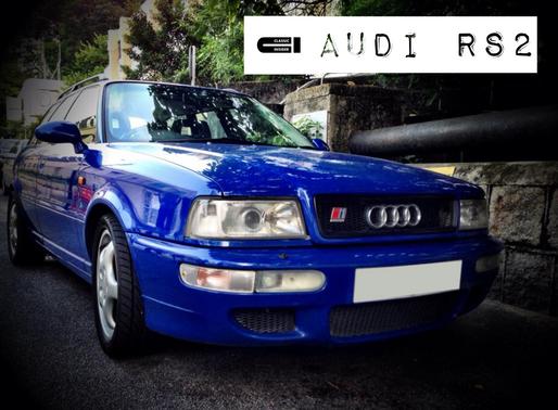 Test Drive Report Vol. 2 | Audi RS2