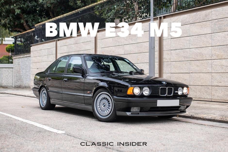 BMW E34 M5 5 Speed Manual   $260K HKD