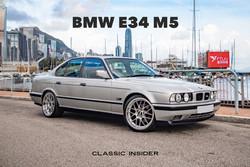 BMW E34 M5 | $380K HKD