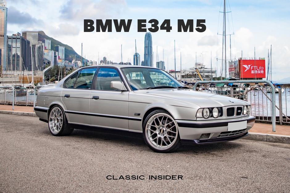1990 BMW E34 M5   Under Offer