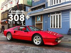 Ferrari 308 GTS QV | SOLD