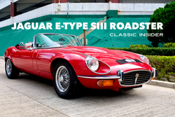 Jaguar E-Type Series III Roadster |  #SOLD