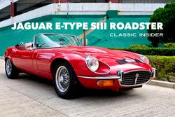 Jaguar E-Type Series III Roadster    #SOLD