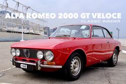 Alfa Romeo 2000 GT Veloce | #SOLD