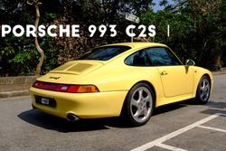 Porsche 993 Carrera S | SOLD