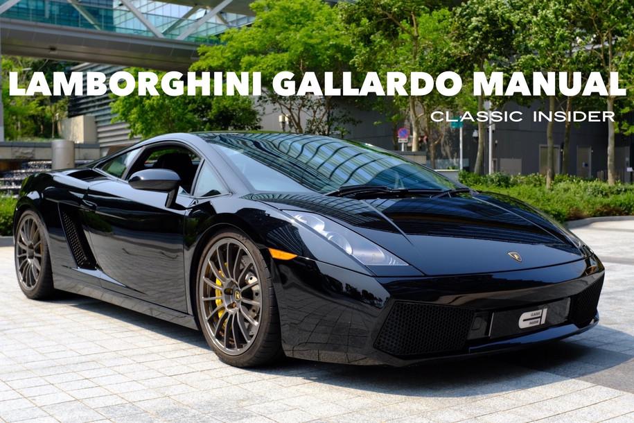 Lamborghini Gallardo Gated Manual | $930K HKD (Reduced)