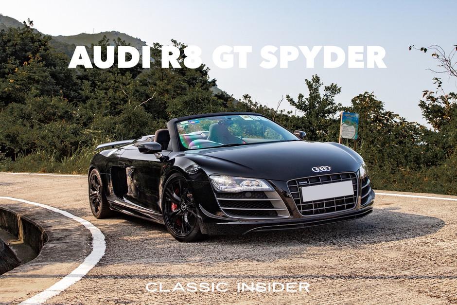 Audi R8 GT Spyder 1 of 333 | $1.6M HKD