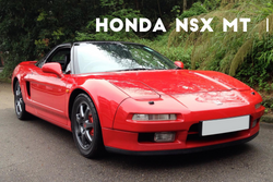 Honda NSX NA-1 Manual | N/A