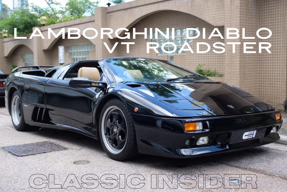 Lamborghini Diablo VT Roadster | $1.9M HKD