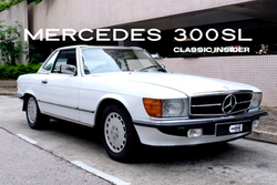 Mercedes Benz R107 300SL | #SOLD