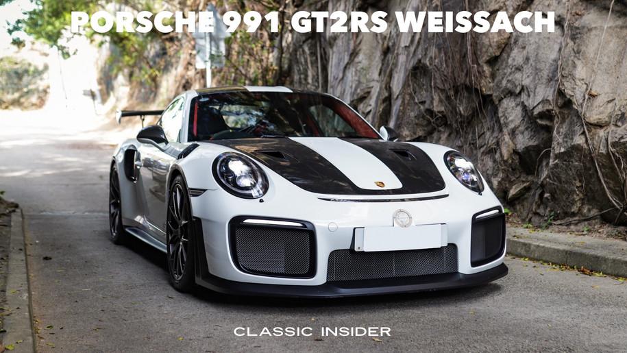 Porsche 991 GT2 RS Weissach | $2.7M HKD (Unregistered)