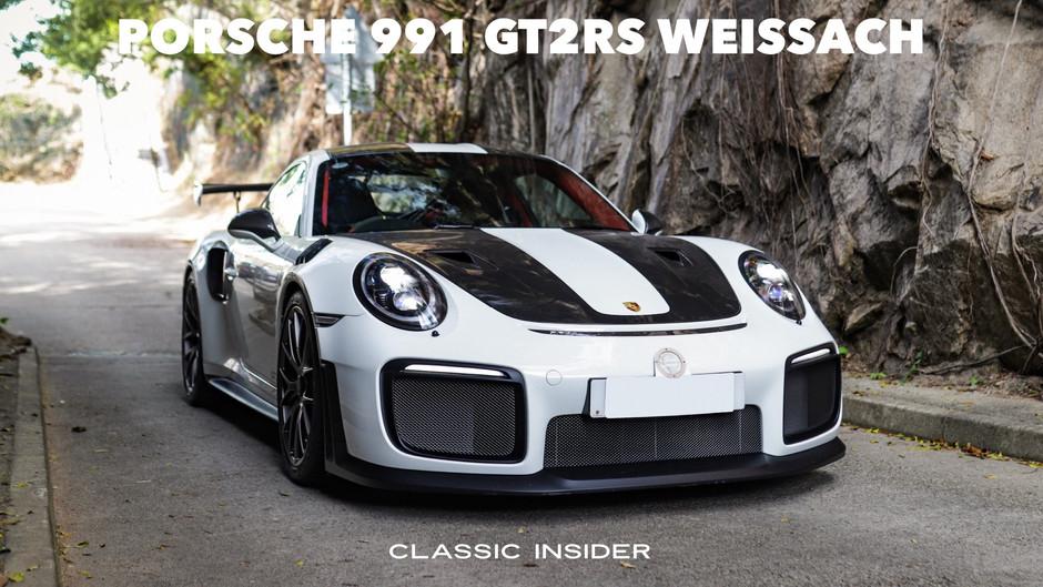 Porsche 991 GT2 RS Weissach   $2.7M HKD (Unregistered)