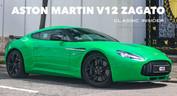 Aston Martin V12 ZAGATO | $4.8M HKD / $620K USD