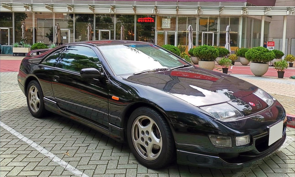 1998 Nissan 300ZX Twin Turbo Version R 2by2 Manual