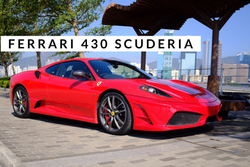 Ferrari 430 Scuderia 850km | SOLD
