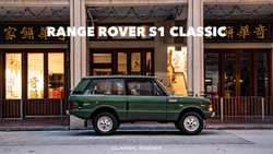 Range Rover Classic S1 Suffix D | #SOLD