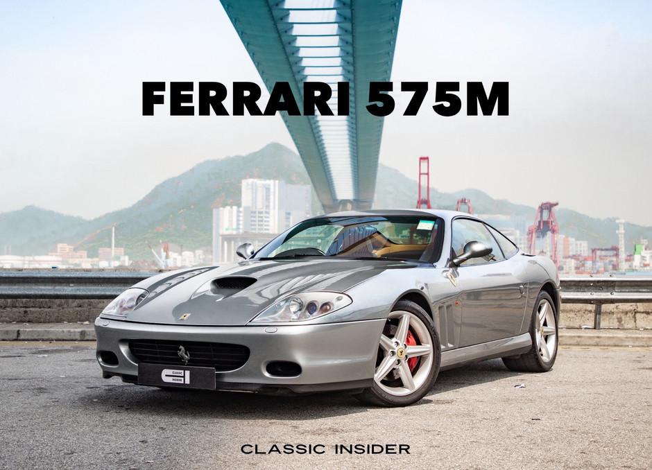 Ferrari 575M F1 | $650K HKD (Reduced)