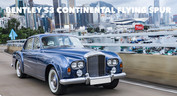 Bentley S3 Continental Flying Spur by H.J. Mulliner | $2.48M HKD