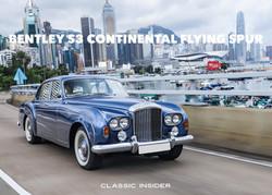 1966 Bentley S3 Continental Flying Spur by H.J. Mulliner | $2.48M HKD