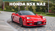 Honda NSX NA2 3.2 6 Speed Manual | $1.2M HKD (Not Registered)