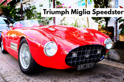 Triumph Miglia Speedster | $300K HKD/ $38,500 USD *Not Registered*