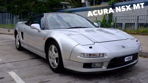 Acura NSX MT | SOLD
