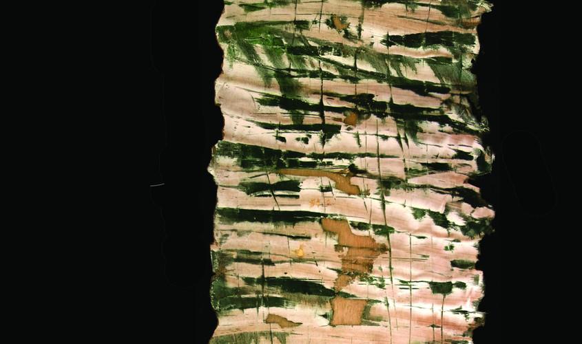 Erosion 150/80 cm (vendu)