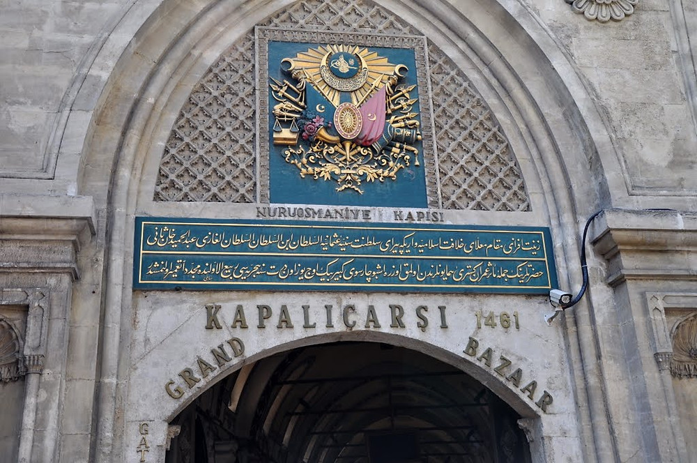 Entrance to Grand Bazaar © panoramio.com