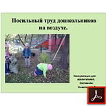 Безымянный-5.jpg