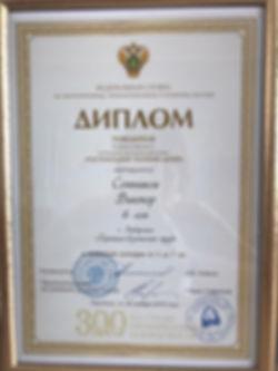 IMG-20200203-WA0015.jpg