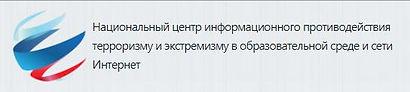 nac._centr.jpg