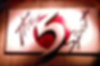 p-5_54_990x660_201406010050.jpg