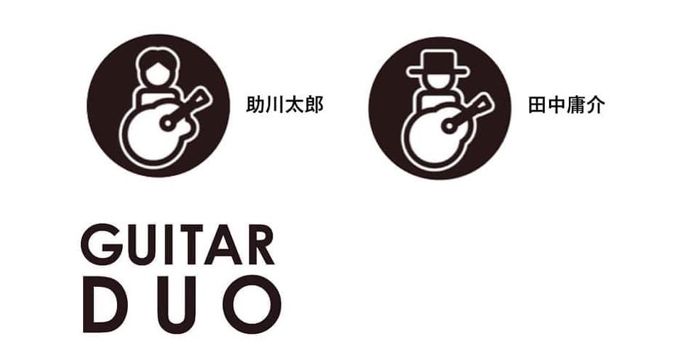 【時間変更】助川太郎&田中庸介 Guitar Duo