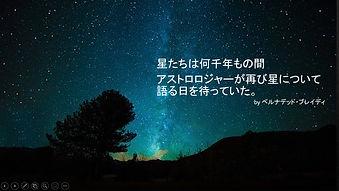 パラン2紹介.jpg