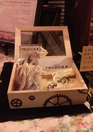 2014.3埼玉県加須市パサルキッチン委託販売.JPG