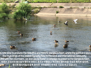 Wangsukcheon where the spirit and soul of the Korean royal kings of the Joseon Dynasty flow