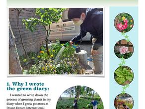 Green Diary Presentation Competition  -UN World Environmental Day