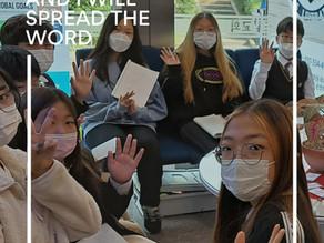 Dosan Dream International School(DDS, 도산드림국제학교) Launched World Cancer Day 2021 Campaign in ROK
