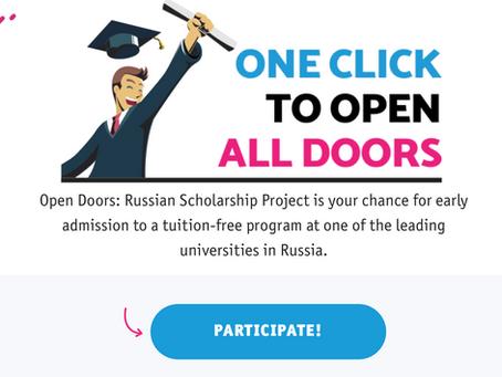 Russie : Bourses d'études du Gouvernement Russe 2022