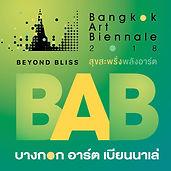 Bangkok 2018.jpg