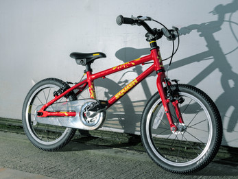 Things to look for when buying a kid's bike