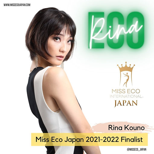 Miss Eco Japan 2021-2022 Portraits (1)_e