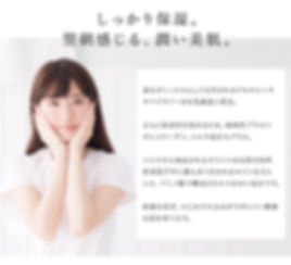リンクルエッセンス(分割)-04.jpg